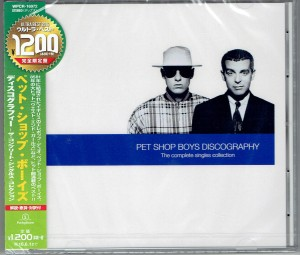 Discography THE BEST OF Pet Shop Boys JAPAN CD (WPCR-16972)