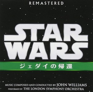 JOHN WILLIAMS STAR WARS Episode 6 Return Of The Jedi (JAPAN BLU-SPEC CD2 2018)