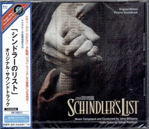 John Williams LISTA SCHINDLERA -JAPAN CD UICY-3570