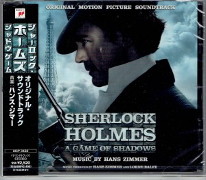 HANS ZIMMER Sherlock Holmes Game of Shadows JAPAN (SICP-3423)