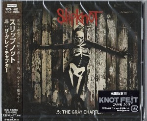 SLIPKNOT .5: The Gray Chapter CD JAPAN WPCR-16122