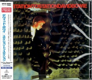 DAVID BOWIE Station To Station JAPAN out-of-print (WPCR-80093)