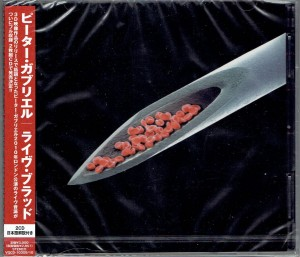 PETER GABRIEL Live Blood 2xCD Japan VQCD-10309