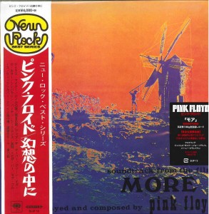 "PINK FLOYD Soundtrack From The Film ""More"" SIJP-13 (Japan OBI)"