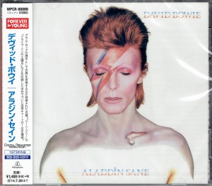 DAVID BOWIE Aladdin Sane JAPAN CD WPCR-80089