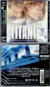 TITANIC Soundtrack by James Horner JAPAN SACD (SRGS-4559)