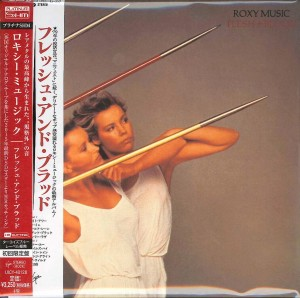 ROXY MUSIC Flesh And Blood JAPAN SHM PLATINUM CD  (UICY-40128)