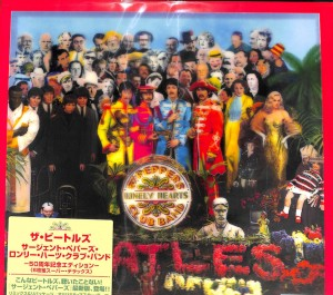 THE BEATLES Sgt. Pepper's Lonely Hearts BOX 4SHM-CD + Blu-ray + DVD JAPAN (UICY-78342)