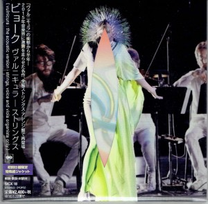 BJORK Vulnicura Strings - JAPAN CD - 2015 digisleeve SICX-18
