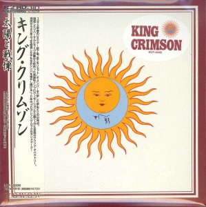 KING CRIMSON Larks' Tongues In Aspic JAPAN HQ-CD IECP-40006