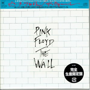 PINK FLOYD The Wall - JAPAN 2xCD Cardboard Sleeve  SICP-5412