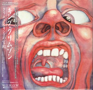 KING CRIMSON In The Court Of The Crimson King HQ CD japan miniLP (IECP-40001)