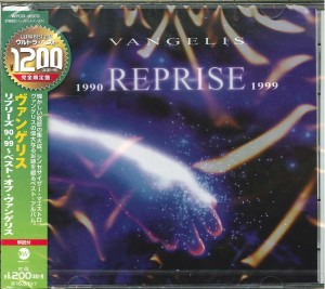 Reprise '90-'99 THE BEST OF VANGELIS - JAPAN CD WPCR-16979