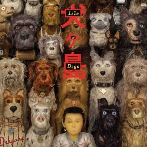 ALEXANDRE DESPLAT Isle Of Dogs (OST)