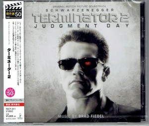 Terminator 2 Judgment Day BRAD FIEDEL JAPAN CD DSD