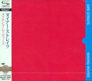 DIRE STRAITS Making Movies SHM JAPAN CD (UICY-25353)