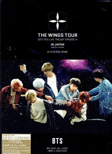 2017 BTS BANGTAN BOYS Live Trilogy Episode III The Wings Tour In Japan Special Edition At Kyocera Dome (2xDVD) KPOP