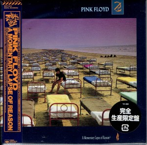PINK FLOYD A Momentary Lapse of Reason JAPAN CD  Cardboard Sleeve SICP-5415