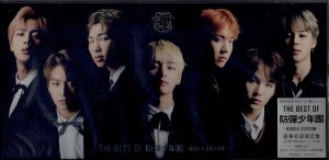 BTS BANGTAN BOYS The Best Of (KOREA EDITION) (KPOP CD+DVD)