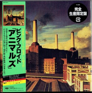 PINK FLOYD Animals - JAPAN CD CARDBOARD SICP-5411