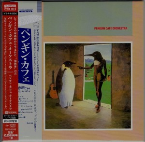 PENGUIN CAFE ORCHESTRA Platinum SHM-CD JAPAN UICY-40149