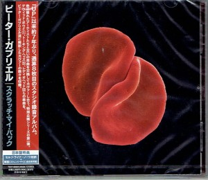 PETER GABRIEL Scratch My Back JAPAN CD (TOCP-66925)