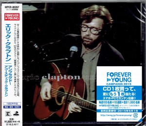 ERIC CLAPTON Unplugged JAPAN CD (WPCR-802670)