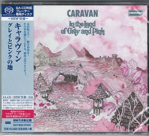 CARAVAN In The Land Of Grey And Pink SACD japan UIGY-9620