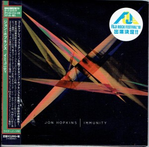 JON HOPKINS Immunity (JAPAN CD HSE-10146)