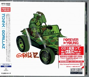 GORILLAZ Gorillaz - Japan CD WPCR-80058