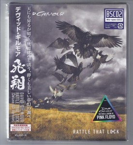 DAVID GILMOUR Rattle That Lock JAPAN DELUXE CD+BluRay Multichannel 5.1 (SICP-30815)