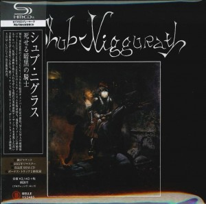 SHUB NIGGURATH Les Morts Vont Vite JAPAN SHM CD BELLE-152485