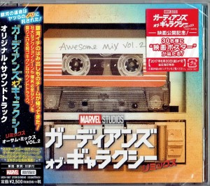 Guardians Of The Galaxy Vol. 2 JAPAN CD UICH-1007