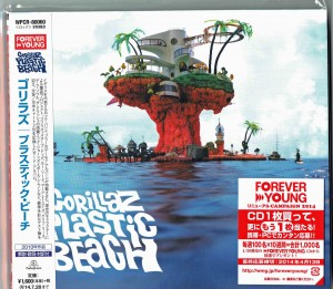 GORILLAZ Plastic Beach - Japan CD WPCR-80060