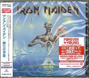 IRON MAIDEN Seventh Son Of A Seventh Son * JAPAN CD WPCR-80020