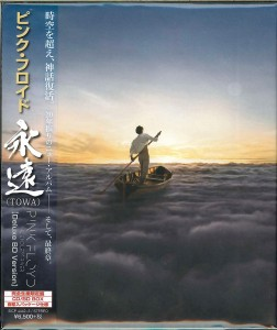 PINK FLOYD The Endless River CD+BluRay JAPAN SICP-4442