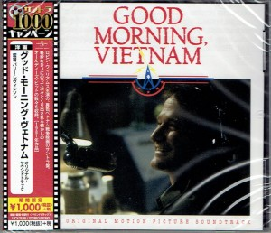 Good Morning Vietnam JAPAN CD UICY-78185