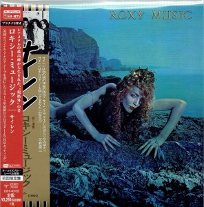 ROXY MUSIC Siren - JAPAN SHM-CD platinum (UICY-40126)
