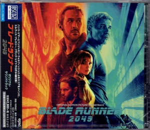 BLADE RUNNER 2049 Łowca Androidów OST Japan 2xCD