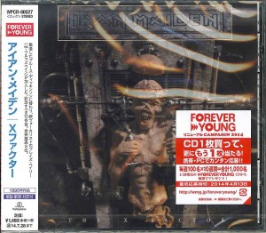 IRON MAIDEN The X Factor JAPAN CD WPCR-80027