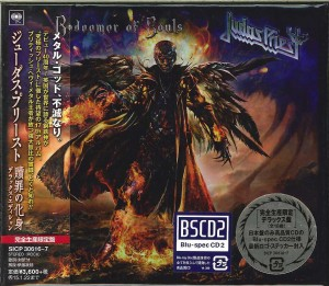 JUDAS PRIEST Redeemer Of Souls BLU-SPEC Deluxe Edition SICP-30616/17