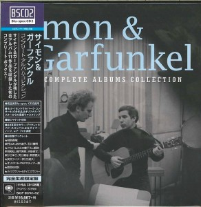 SIMON AND GARFUNKEL Complete box 12x CD BluSpec2 JAPAN SICP-30741