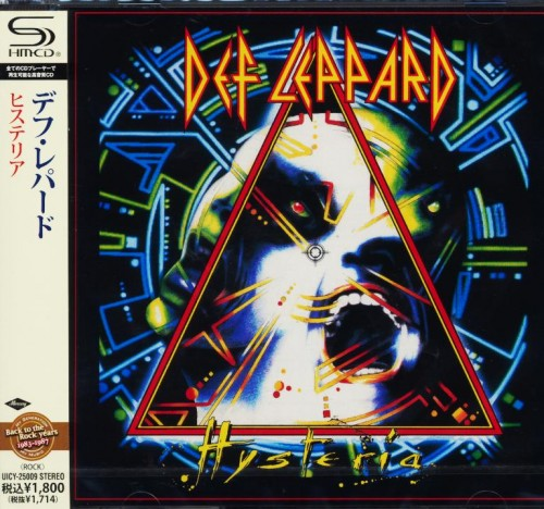 def leppard hysteria japan shm cd uicy 25009 onvinylstore. Black Bedroom Furniture Sets. Home Design Ideas